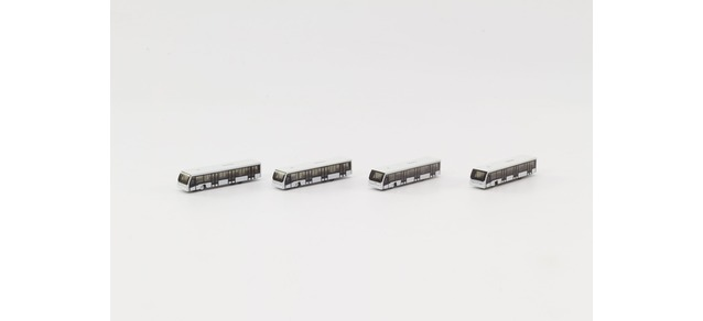 Herpa Wings Airport Bus Set 4-in-1 set 1:500