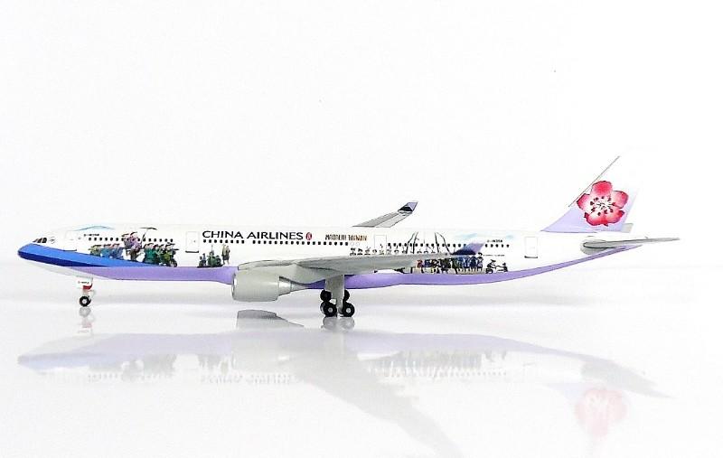 SKY500 China Airlines Airbus A330-300 1:500 MASALU! TAIWAN Registration B-18358 中華航空