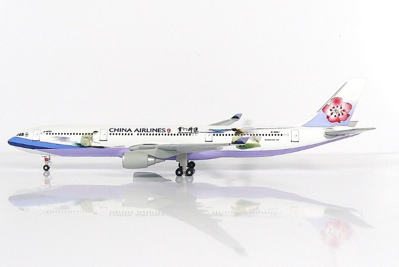 SKY500 China Airlines Airbus A330-300 1:500 Cloud Gate Dance Theatre of Taiwan Registration B-18361 中華航空