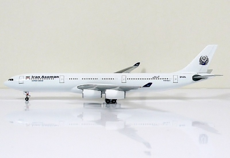 SKY500 Iran Aseman Airlines Airbus A340-300 1:500 Registration EP-APA 伊朗奧賽瑪航空