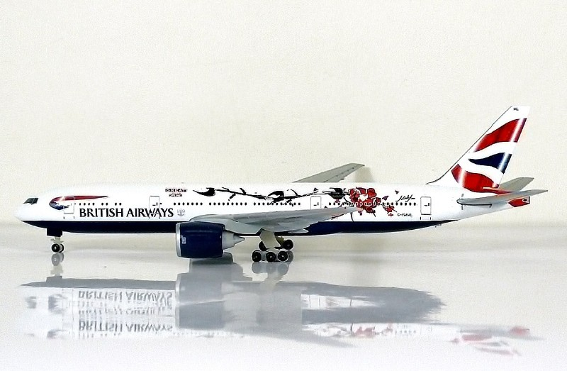 "SKY500 British Airways Boeing 777-200ER 1:500 ""GREAT festival of creativity in Shanghai"" G-YMML"